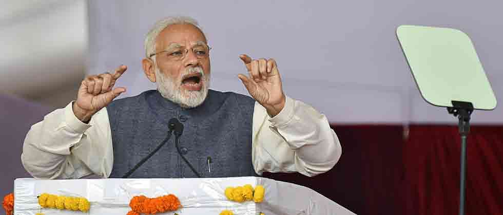 Congress threatened SC judges, who tried to hear Ayodhya cases, with impeachment: PM
