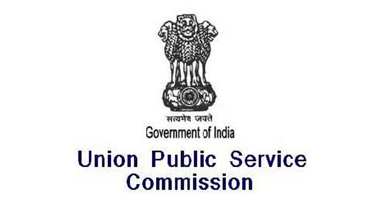Civil Services Preliminary Exam 2021 to be held on June 27, UPSC confirms