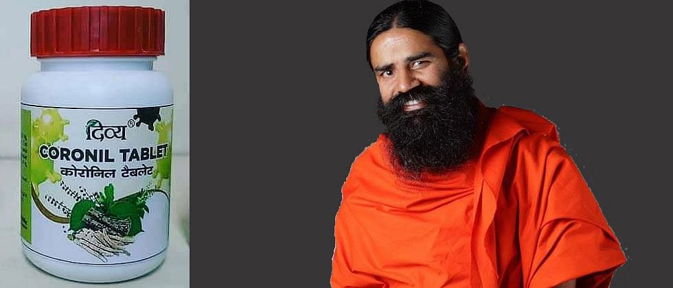 Coronil Kit to be available to Indian citizens, all legal restrictions revoked by AYUSH: Baba Ramdev