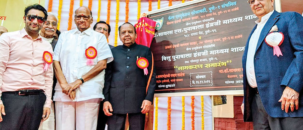 Students should learn skills for facing challenges in life: Pawar