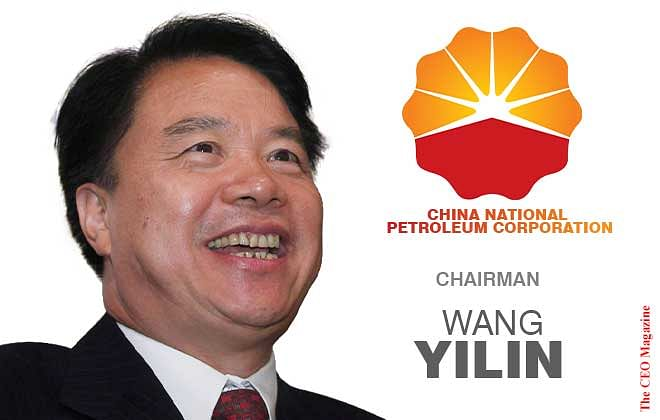 Wang Yilin: The Richest Chinese Businessman