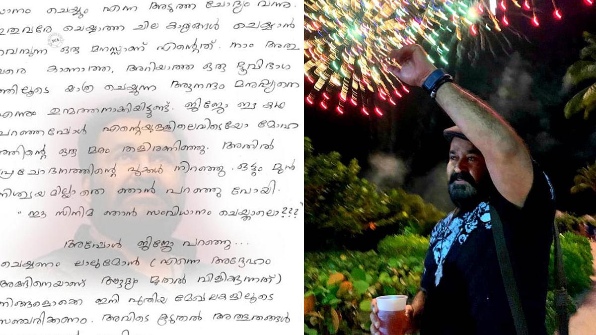 ബറോസ് 3ഡി, വമ്പന് പ്രഖ്യാപനവുമായി മോഹന്ലാല്, 'അതേ ഞാന് ഒരു സിനിമ സംവിധാനം ചെയ്യാന് പോകുന്നു'