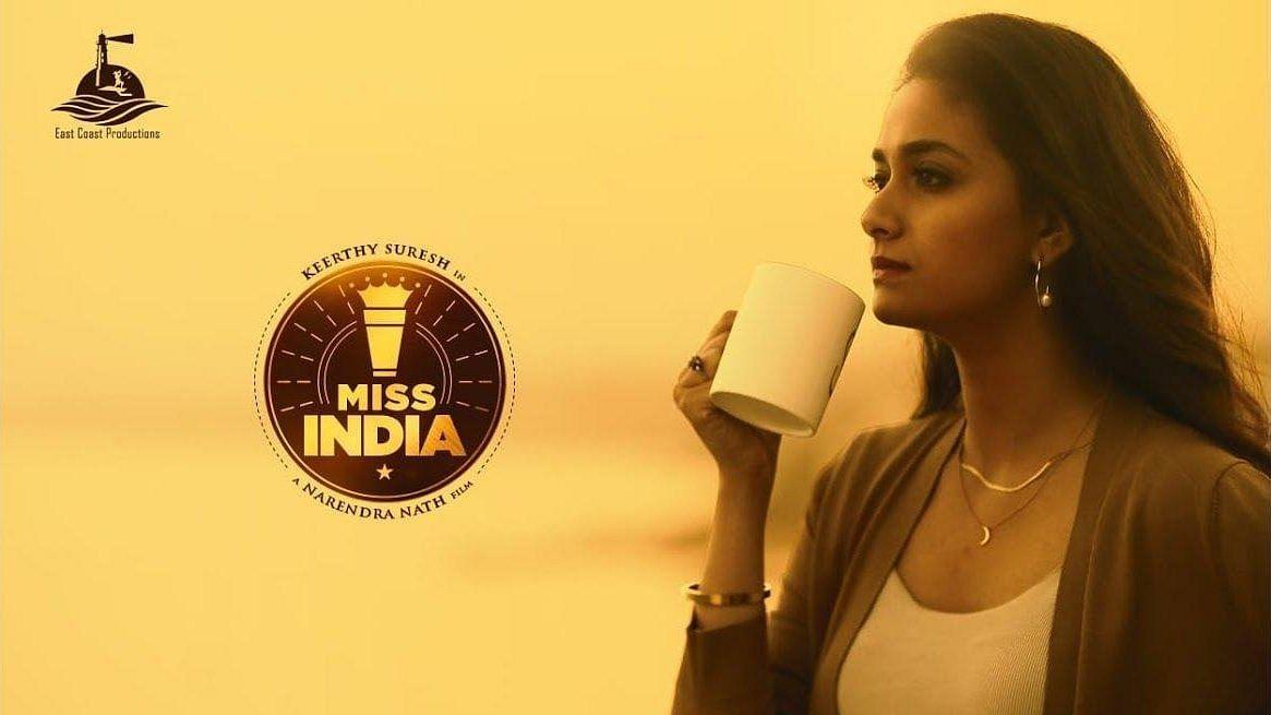'മഹാനടി' ഇനി 'മിസ് ഇന്ത്യ'; കീര്ത്തി സുരേഷ് ചിത്രം ടീസര്