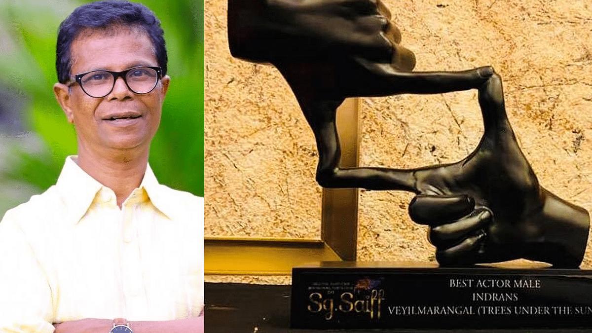 ഇന്ദ്രന്സിന് മികച്ച നടനുള്ള അന്താരാഷ്ട്ര പുരസ്കാരം