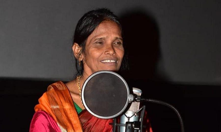 റാണു മണ്ഡല്