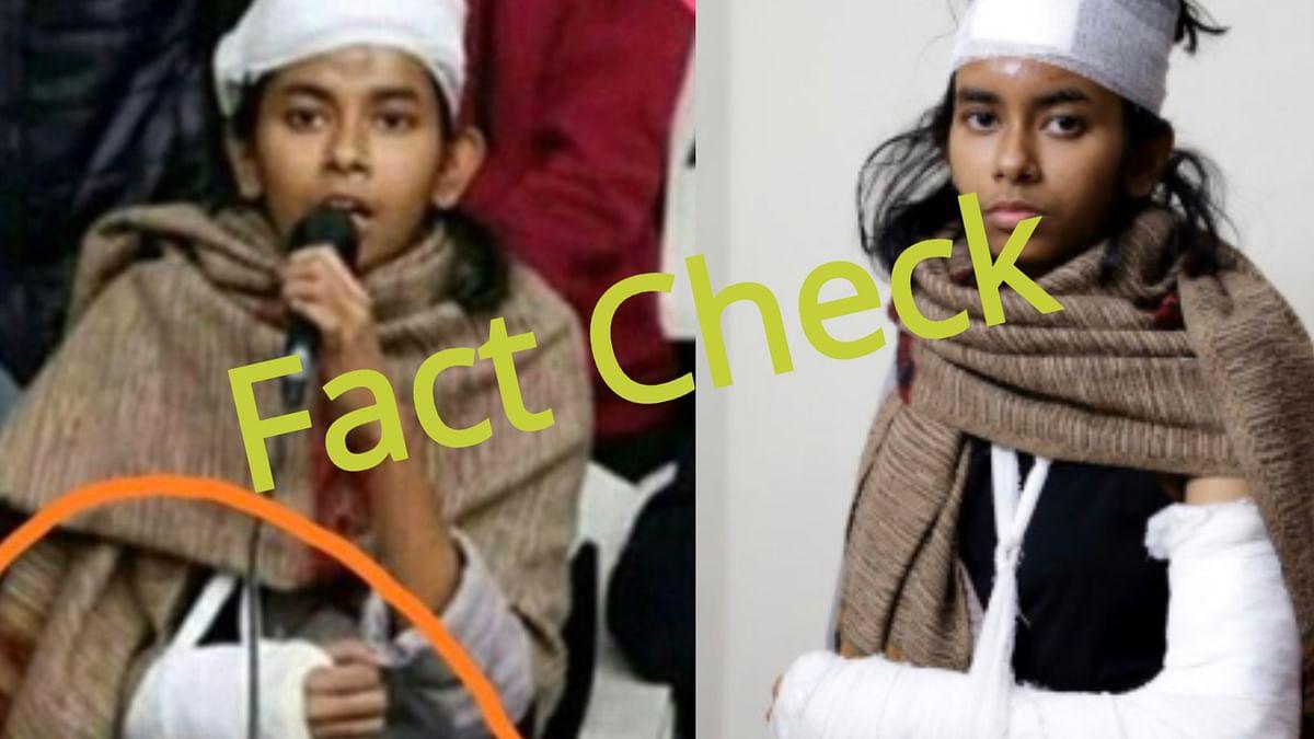 Fact Check : 'ആദ്യം ഇടതുകൈ, പിന്നെ വലതുകൈ, അയ്ഷി ഘോഷിന്റെ പരിക്ക് കള്ളക്കഥ'; പ്രചരണം വ്യാജം