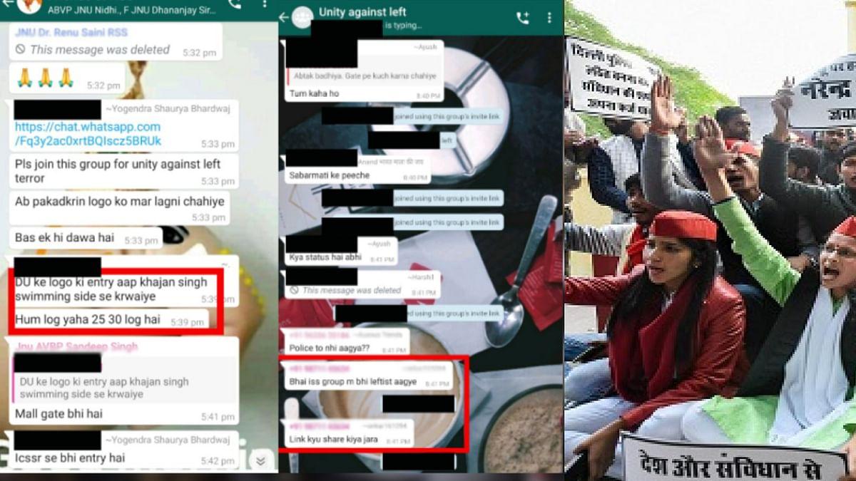 ജെഎന്യു അക്രമം: 'കൃത്യമായ ആസൂത്രണം', വിവാദ വാട്സ്ആപ്പ് ഗ്രൂപ്പിലൂടെ കോഡ് ഭാഷകളില് ആഹ്വാനം