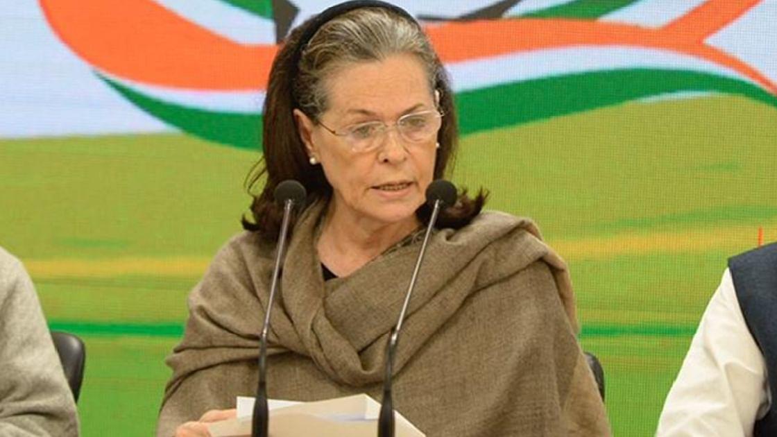 'അമിത്ഷാ എവിടെയായിരുന്നു? ഡല്ഹി കലാപം ആസൂത്രിതം', വഴിവെച്ചത് ബിജെപി നേതാക്കളുടെ വിദ്വേഷ പ്രസംഗമെന്ന് സോണിയ ഗാന്ധി