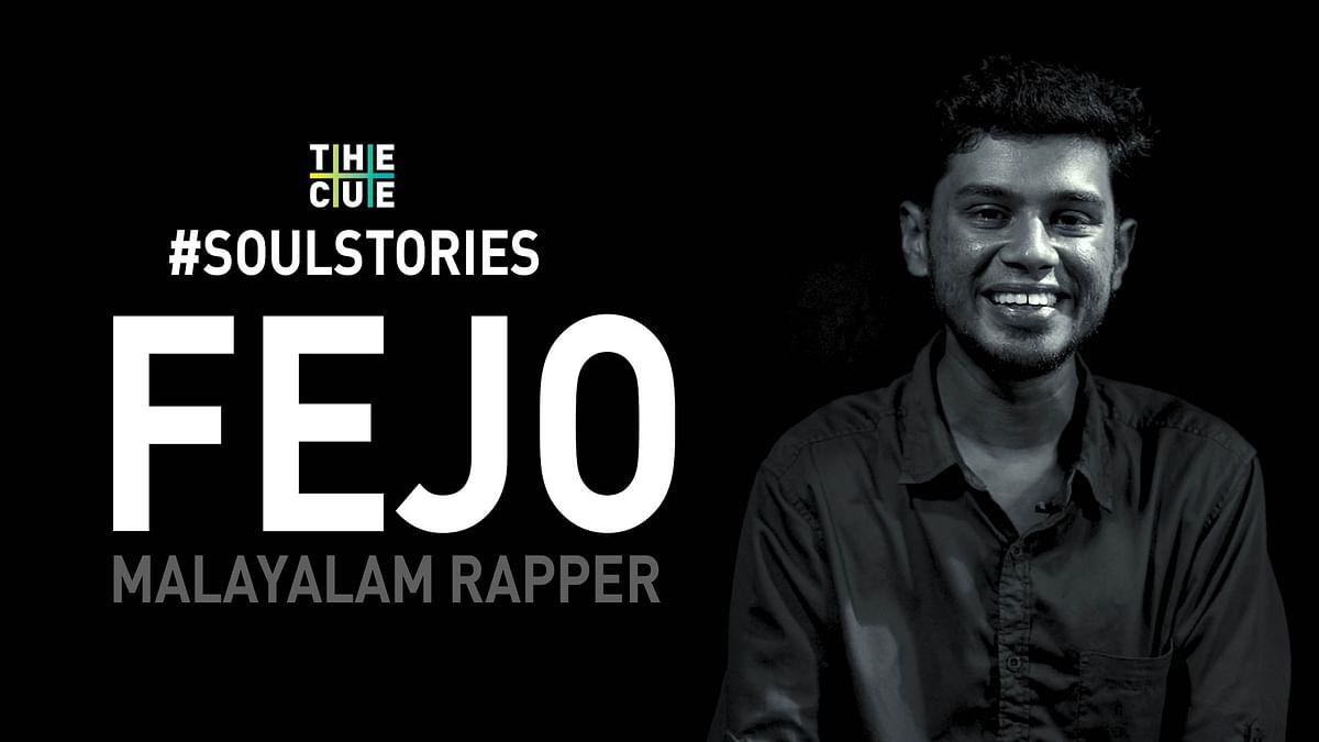 നമ്മുടെ റാപ്പ് ആള്ക്കാര്ക്ക് സന്തോഷം കൊടുക്കുന്നതായിരിക്കണം | Soul Stories | FEJO