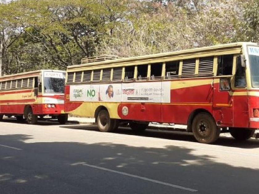 ജില്ലക്ക് അകത്ത് ഹ്രസ്വദൂര ബസ് സര്വീസ്; ചാര്ജ് വര്ധനവില് തീരുമാനമായില്ല