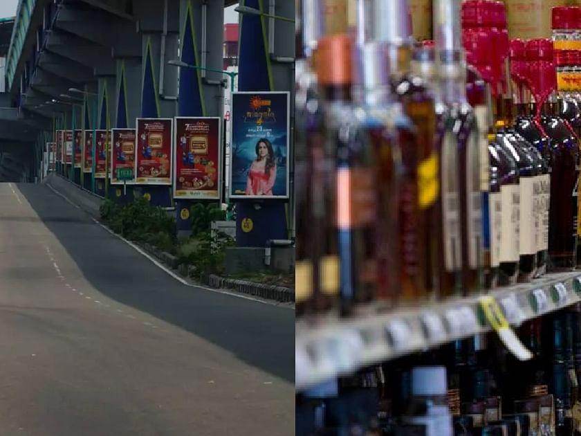 മദ്യശാലകള് ബുധനാഴ്ച തുറക്കും, ബാര്ബര്ഷോപ്പില് മുടിവെട്ടല് മത്രം; സംസ്ഥാനത്തെ ലോക്ക്ഡൗണ് ഇളവുകള്
