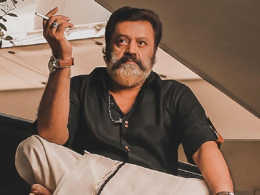കുറുവാച്ചന് ആയി സുരേഷ് ഗോപി, 250ആം ചിത്രത്തിലെ ലുക്ക്
