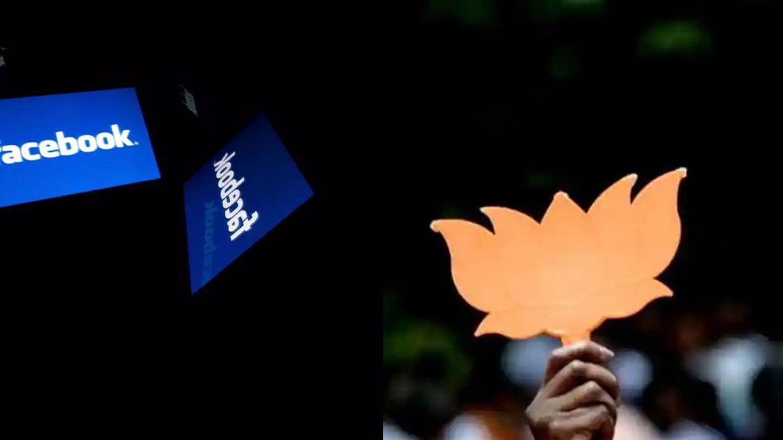 'ബിജെപി നേതാക്കളുടെ വിദ്വേഷപ്രചരങ്ങള്ക്കെതിരെ നടപടി എടുക്കാതെ ഫെയ്സ്ബുക്ക്'; നയത്തില് വെള്ളം ചേര്ക്കുന്നുവെന്ന് റിപ്പോര്ട്ട്