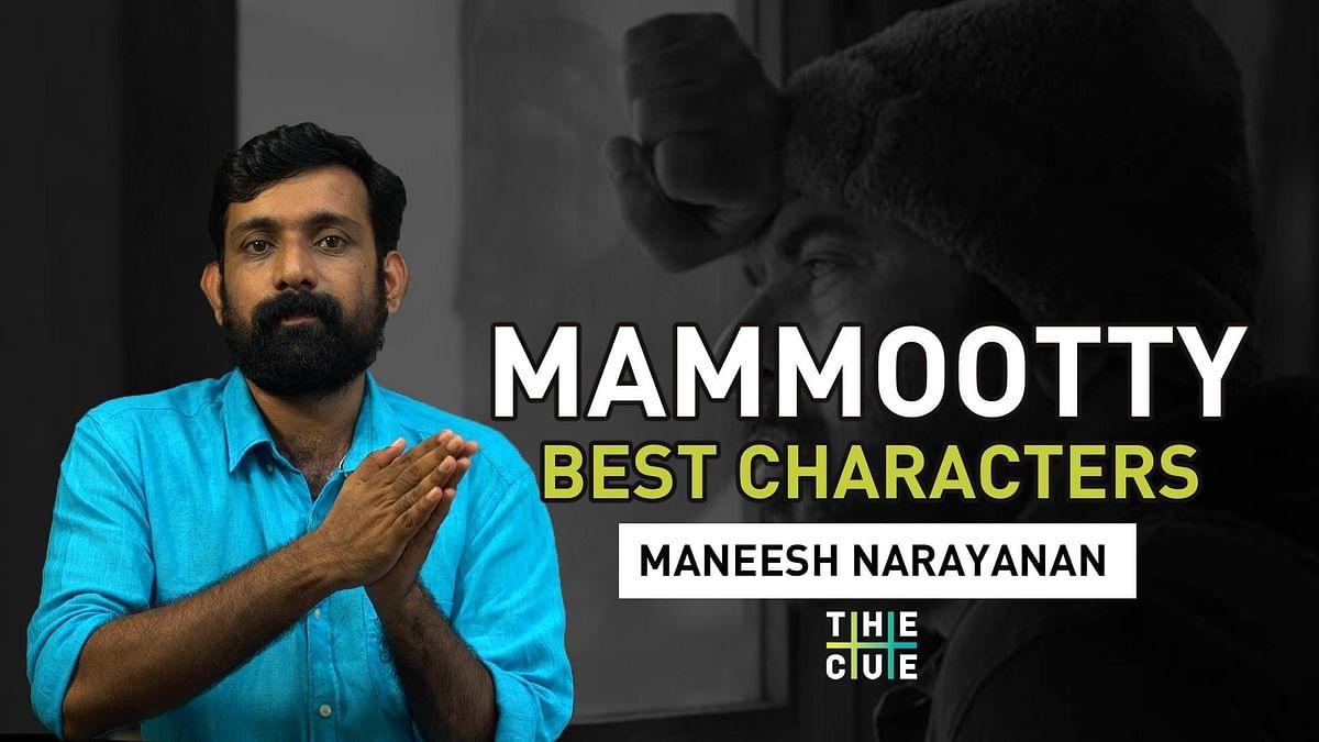 മമ്മൂട്ടി എട്ട് മികച്ച പ്രകടനങ്ങള് |മനീഷ് നാരായണന്