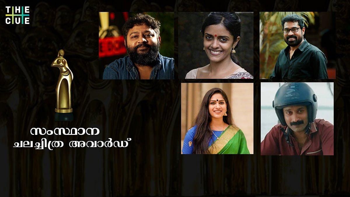 Kerala State Film Awards Live: മികച്ച സിനിമ വാസന്തി, കനി മികച്ച നടി, സുരാജ് വെഞ്ഞാറമ്മൂട് നടന്
