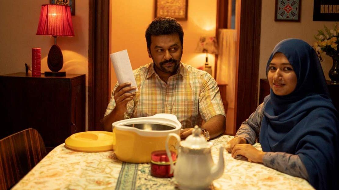 Halal Love Story Movie Review: ഹലാല് കട്ടിന് കയ്യടിക്കുമ്പോള്