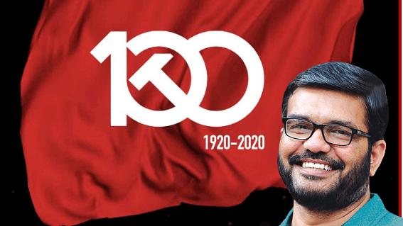 100 Years of the Communist Party|കമ്യുണിസ്റ്റ് പാർട്ടി ഇന്ത്യക്ക് നൽകിയ സംഭാവന എന്താണ്?