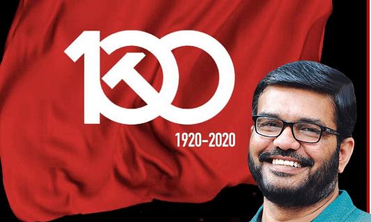 100 Years of the Communist Party കമ്യുണിസ്റ്റ് പാർട്ടി ഇന്ത്യക്ക് നൽകിയ സംഭാവന എന്താണ്?