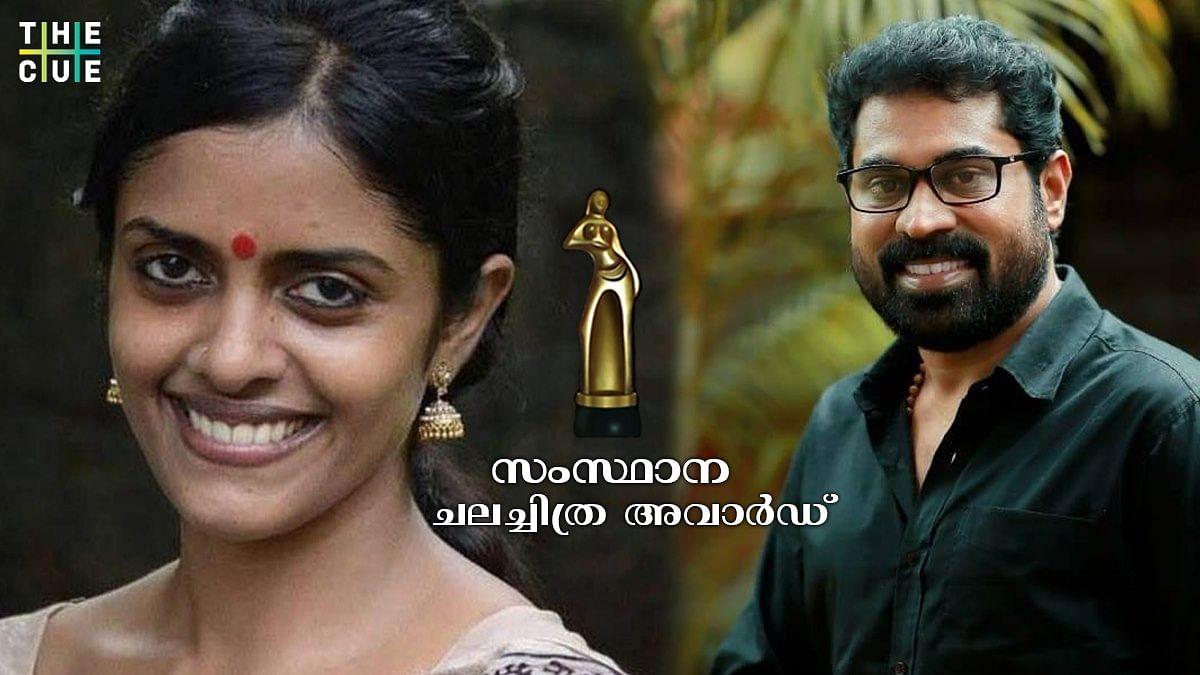 Kerala State Film Awards സംസ്ഥാന ചലച്ചിത്ര അവാര്ഡ് പൂര്ണ പട്ടിക