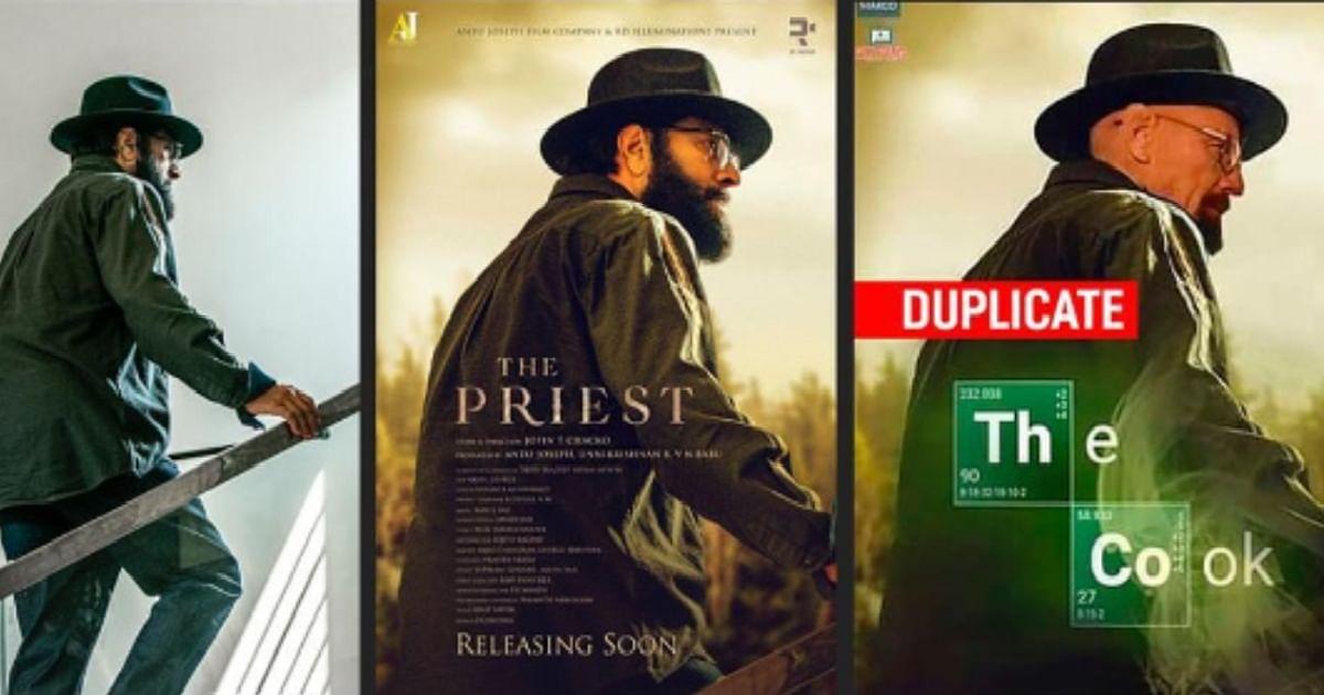 'ബിലാൽ' അല്ല, അമല് നീരദ്-മമ്മൂട്ടി കൂട്ടുകെട്ടിൽ മറ്റൊരു ചിത്രം ഉടൻ, സൗബിൻ ഷാഹിർ