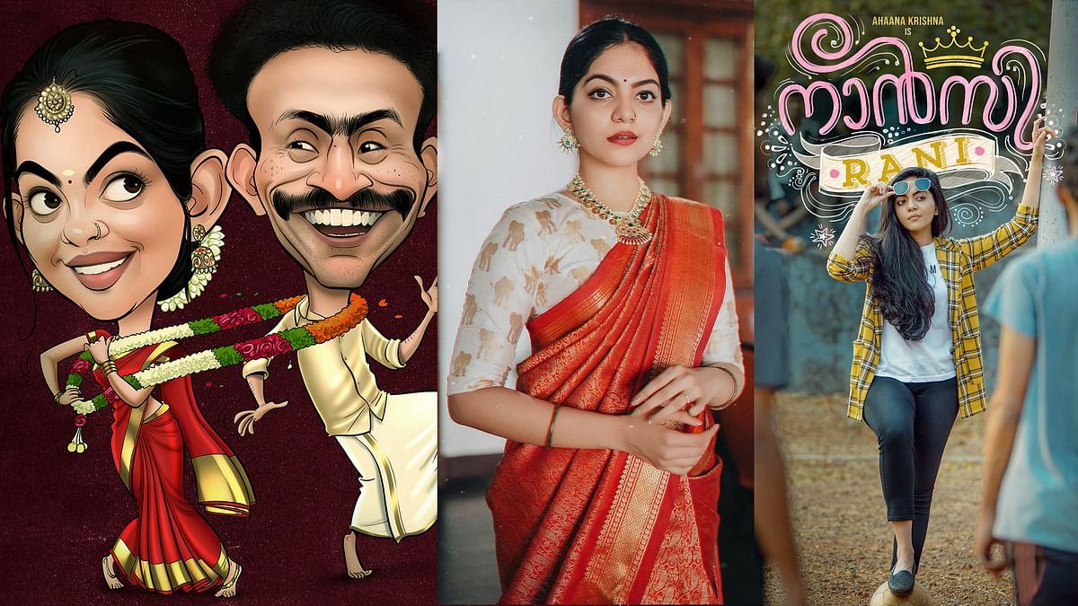 'അടി' ഷൂട്ടിങ് പൂർത്തിയായി, 'നാൻസി റാണി' ബ്രേക്കിന് ശേഷം തുടങ്ങും, മറ്റൊരു ചിത്രവും ലിസ്റ്റിലുണ്ട്', അഹാന കൃഷ്ണ