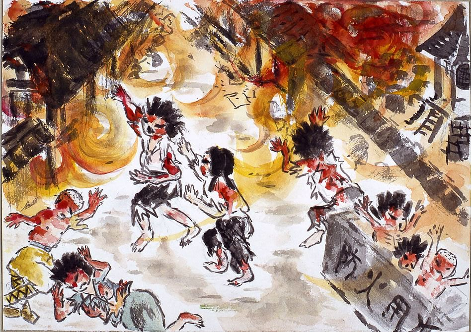 Yoshiko Michitsuji (Japan), I Ran Toward My House Through a Sea of Flames, 1974  (courtesy of the Hiroshima Peace Memorial Museum).