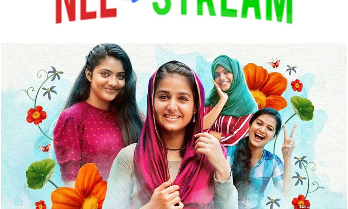 Vaanku malayalam movie OTT Release