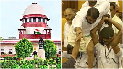 Niyamasabha Conflict Case