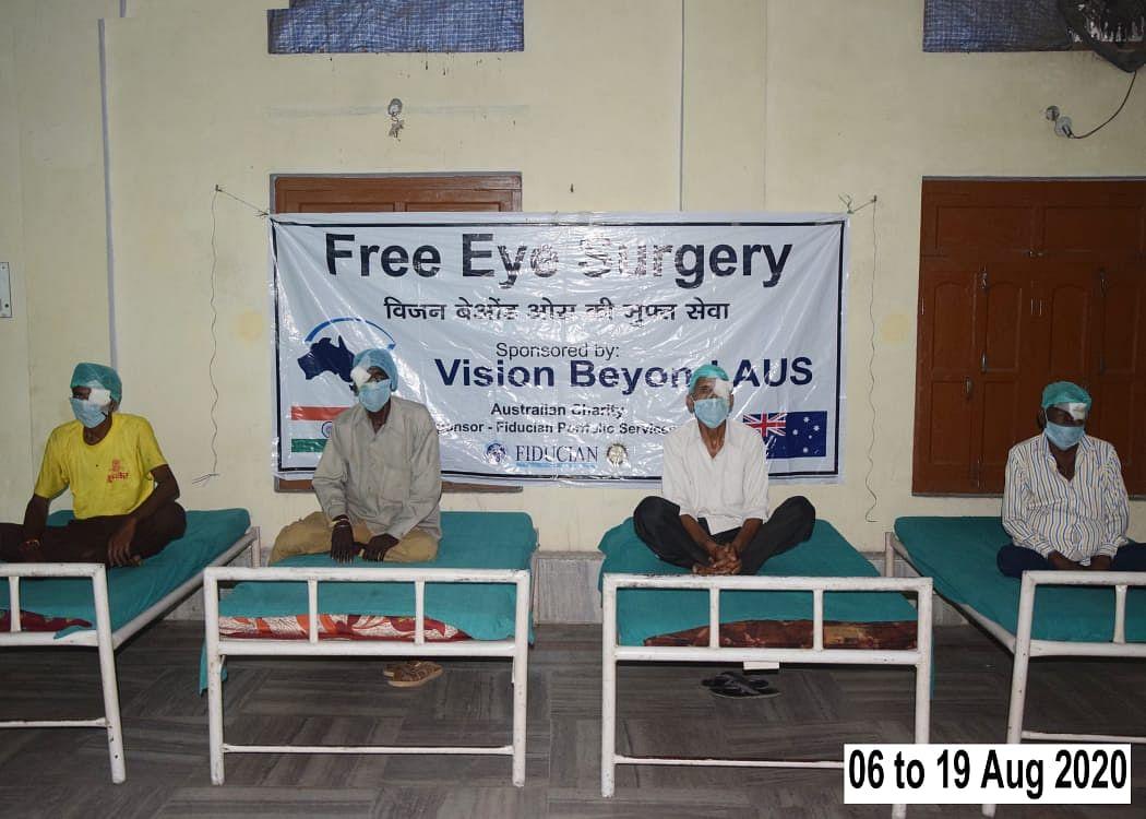 कोरोना की विभीषिका के मध्य 250 नेत्र रोगियों का सफल ऑपरेशन