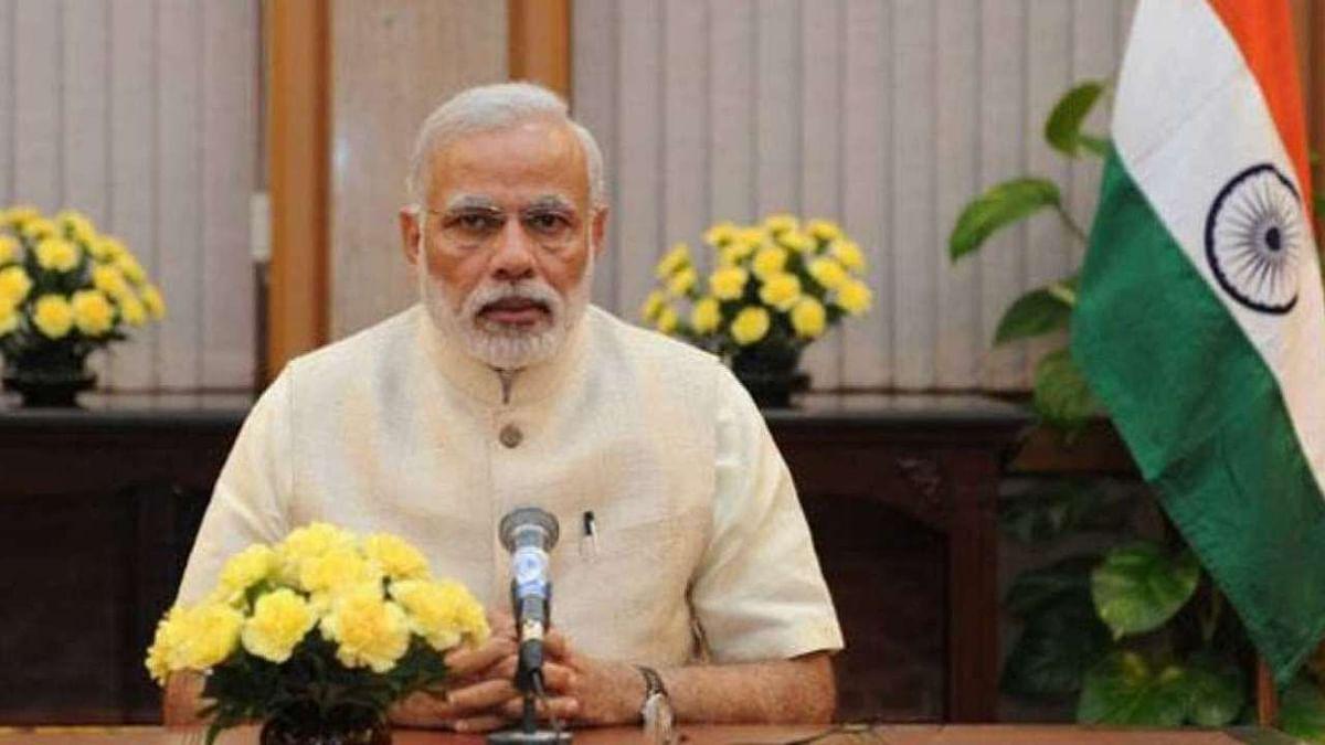 PM Modi To Address 51st Convocation Of IIT Delhi On Saturday