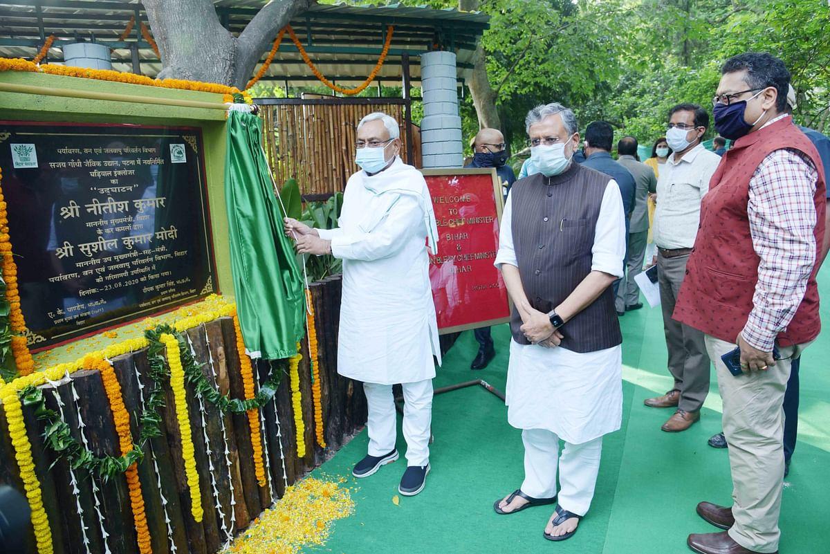 Nitish Kumar Inaugurates High-Speed Wi-fi Facility At Patna Zoo