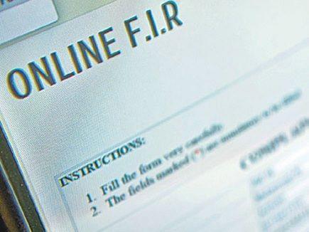 """""""सभी अपराधों के लिए हो ऑनलाइन एफ0आई0आर की सुविधा"""""""