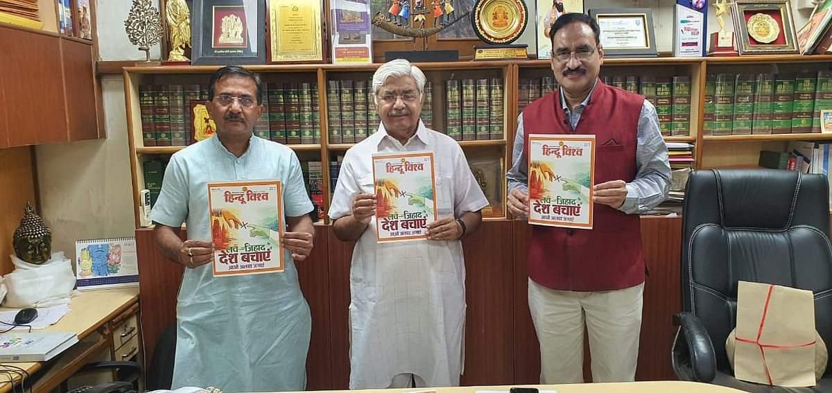 VHP Releases 147 Case Studies On Love Jihad, Terms It A Demographic Invasion