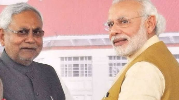 विधानसभा चुनाव से पहले पीएम मोदी मेहरबान, 'बिहार मालामाल'