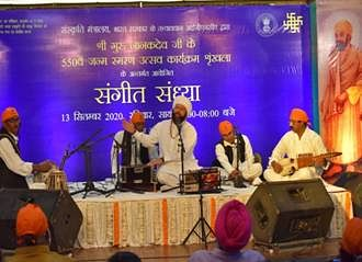 Musical Evening Held As Part Of 550th Birth Anniversary Celebrations Of Sri Guru Nanak Dev Ji