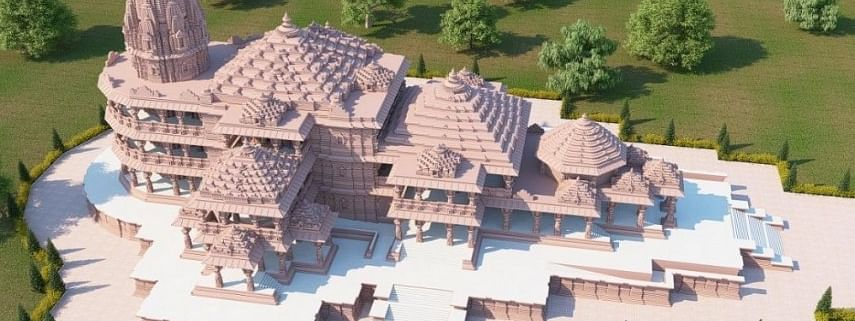 Map Of Ram Temple Approved By The Ayodhya Development Authority