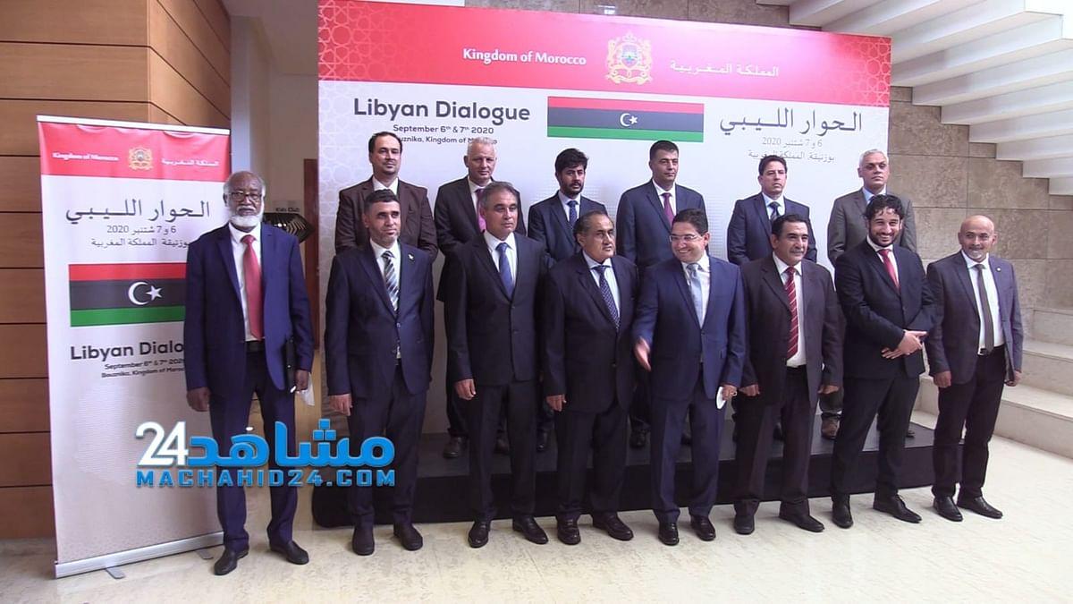 Libyan Dialogue Kicks off In Bouznika
