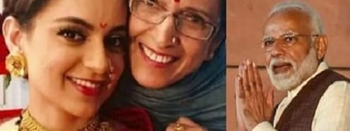 अभिनेत्री कंगना रनौत में भाजपा को दिखने लगा अपना 'फायरब्रांड'