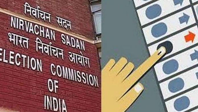 भारतीय निर्वाचन आयोग ने खर्च की सीमा से जुड़े मुद्दों की जांच के लिए समिति का गठन किया