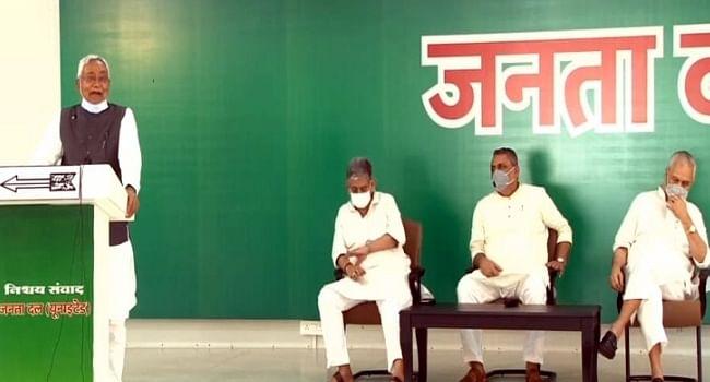 बिहार विधानसभा चुनाव के लिए 'शहमात' का खेल शुरू, सीएम नीतीश कुमार ने भरी हुंकार