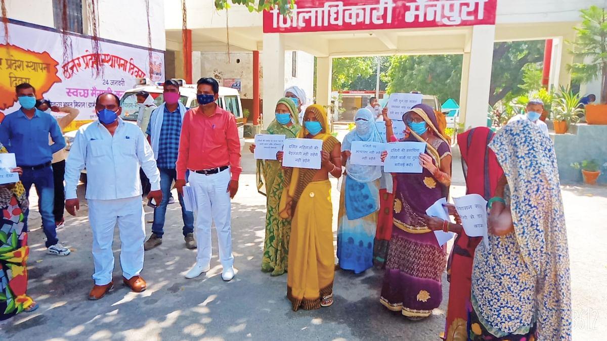 मैनपुरी में दलित महिलाओं ने बसपा जिलाध्यक्ष के नेतृत्व में जिलाधिकारी व पुलिस अधीक्षक को सौंपा ज्ञापन