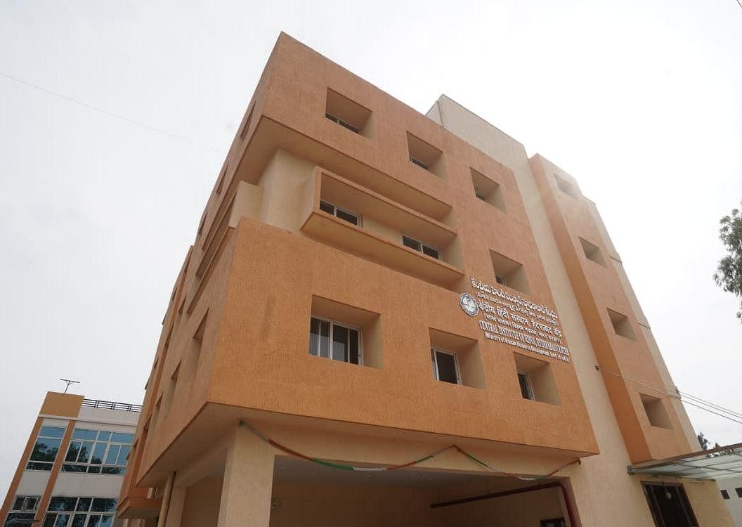 केंद्रीय हिंदी संस्थान, आगरा के हैदराबाद केंद्र के नवनिर्मित भवन का अक्तूबर 5 को होगा उद्घाटन