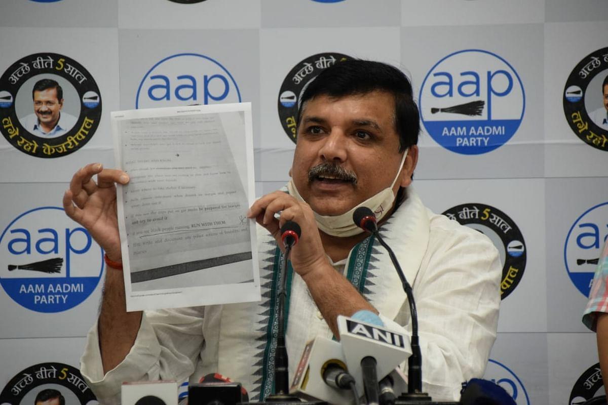 आप नेता संजय सिंह का आरोप, योगी सरकार ने सुप्रीम कोर्ट के सीजेआई की अदालत में झूठा हलफनामा दायर किया