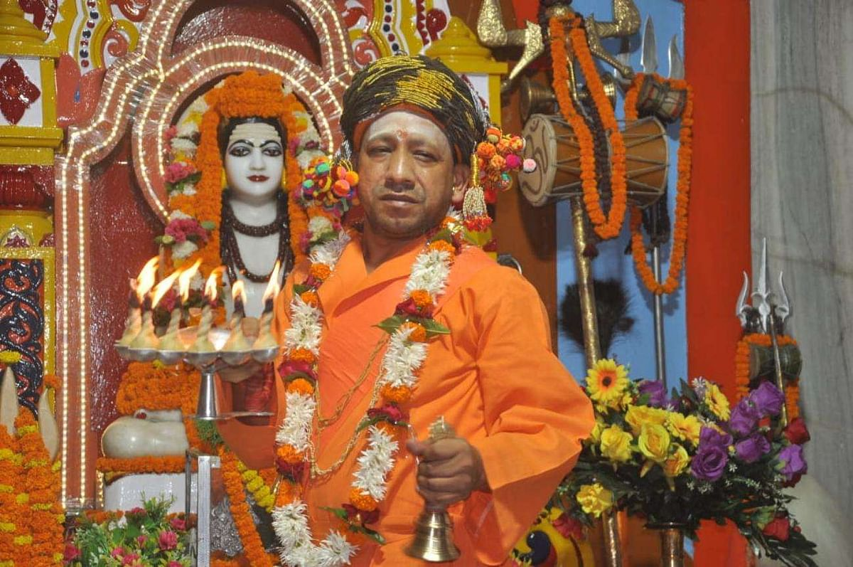 Adityanath Extends Greetings To People For Dussehra, Appeals For Social Distancing And Caution