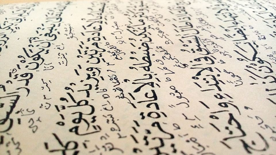 'No Such Thing As Halaala In The Holy Quran'
