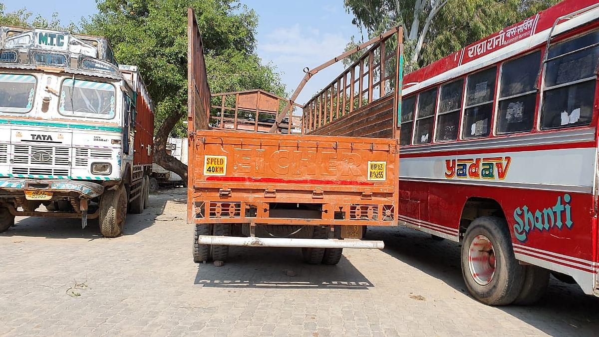 मैनपुरी : सिरसागंज से अमेठी जा रहे रहस्यमय ढंग से गायब हुए आलू लदे ट्रक का पुलिस ने किया खुलासा