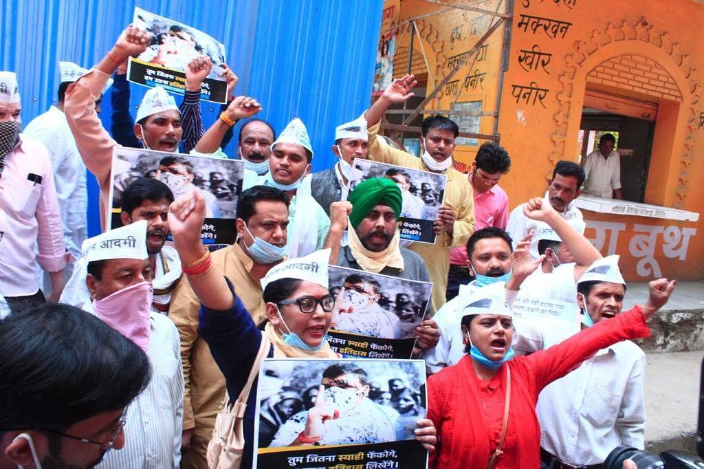 आप नेताओं पर हाथरस में हुए कायराना हमले के खिलाफ आम आदमी पार्टी ने किया प्रदेश भर में प्रदर्शन