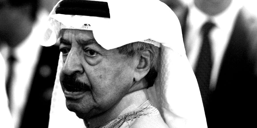 PM Modi Condoles Demise Of Prince Khalifa bin Salman Al Khalifa, Prime Minister Of The Kingdom Of Bahrain