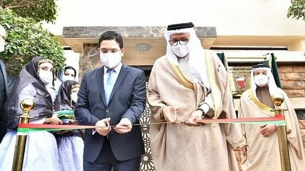 Bahrain, Haiti Open Consulate General in Laayoune