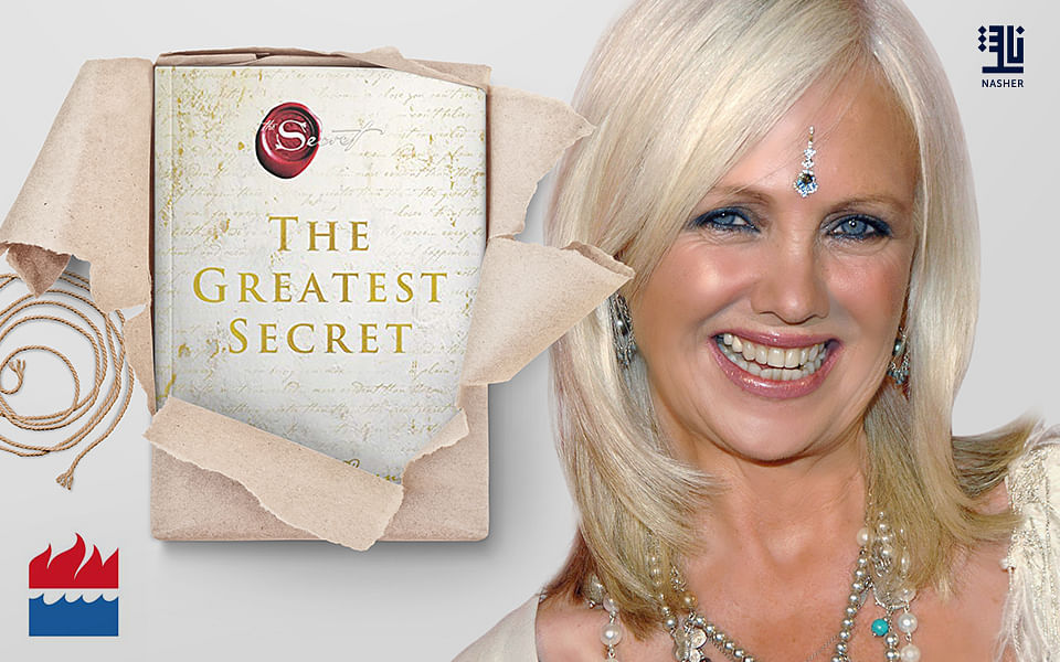 The Saturday Book Review: The Greatest Secret